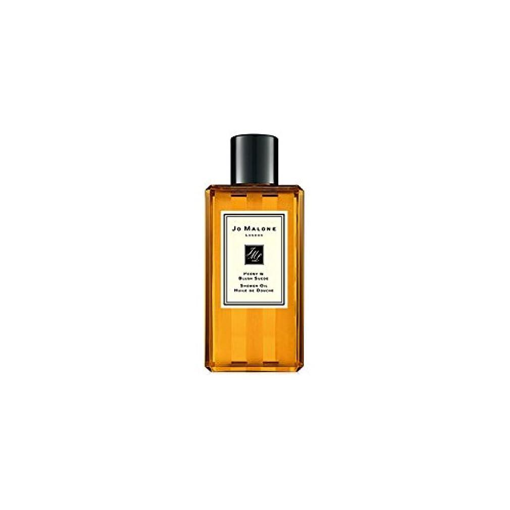 尊敬扱いやすい寸前Jo Malone Peony & Blush Suede Shower Oil - 250ml (Pack of 2) - ジョーマローン牡丹&スエードシャワーオイル赤面 - 250ミリリットル (x2) [並行輸入品]
