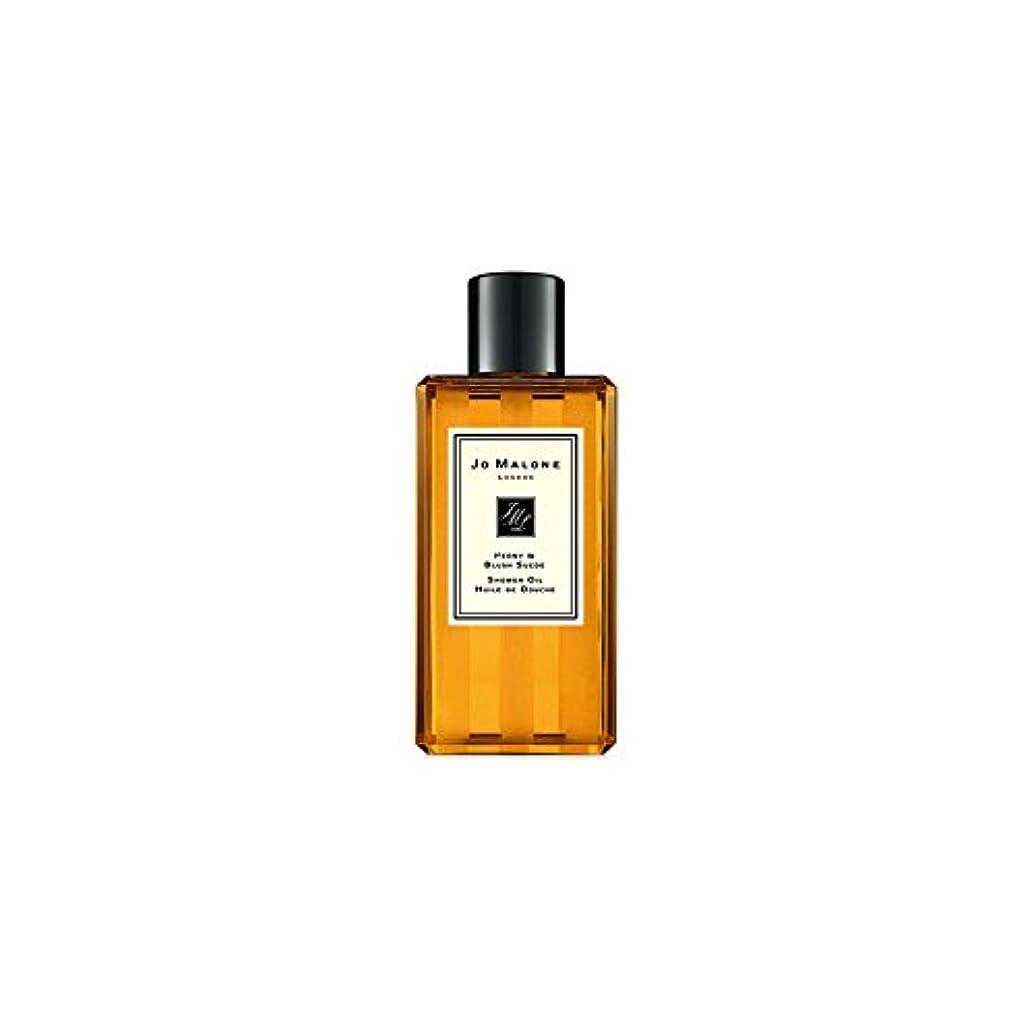 忘れるサークルタイムリーなJo Malone Peony & Blush Suede Shower Oil - 250ml (Pack of 2) - ジョーマローン牡丹&スエードシャワーオイル赤面 - 250ミリリットル (x2) [並行輸入品]