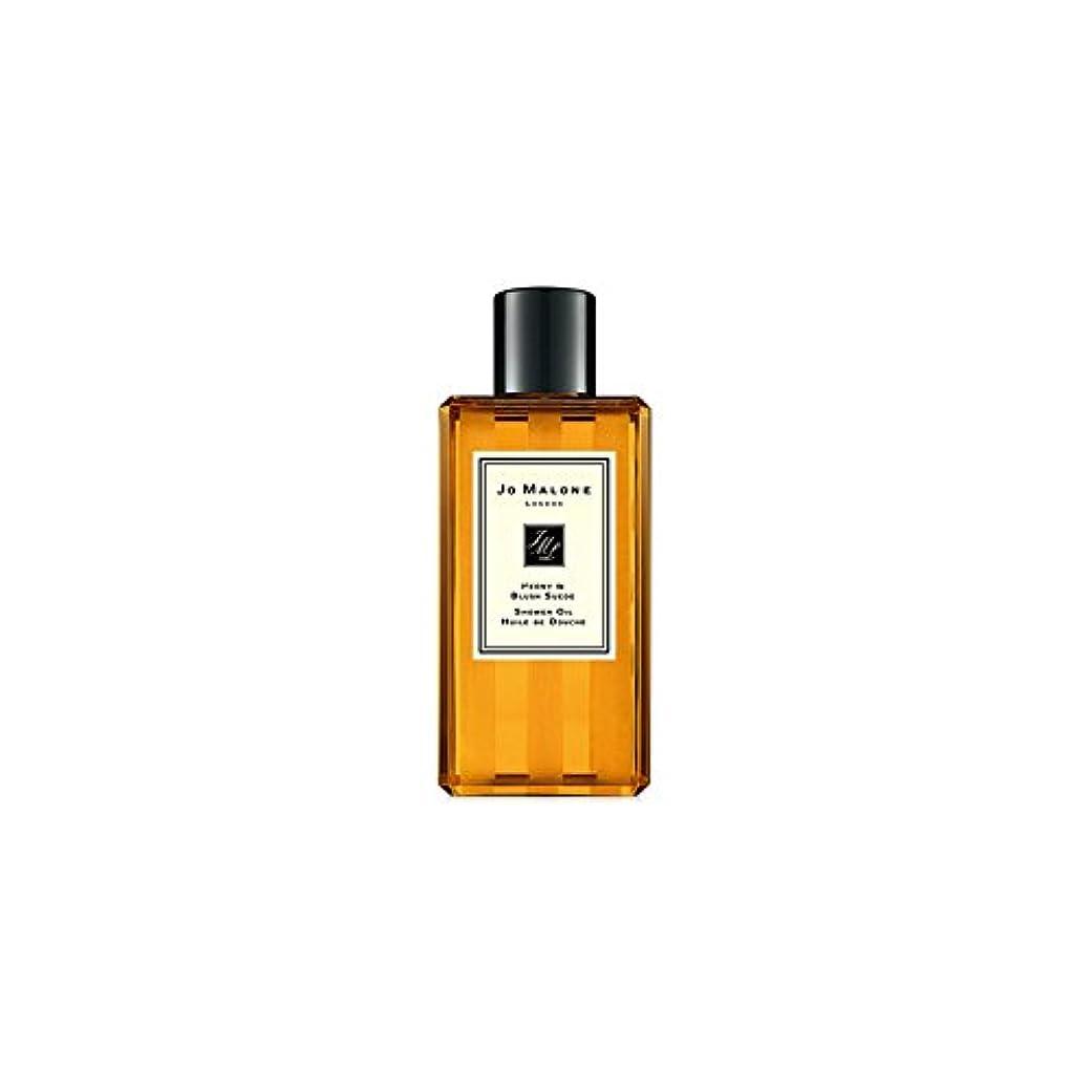 想像力豊かな印刷する民間人Jo Malone Peony & Blush Suede Shower Oil - 250ml (Pack of 2) - ジョーマローン牡丹&スエードシャワーオイル赤面 - 250ミリリットル (x2) [並行輸入品]