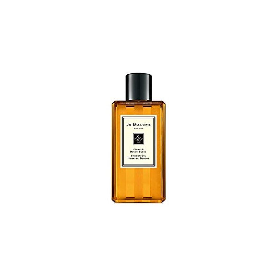 負担塩スリンクJo Malone Peony & Blush Suede Shower Oil - 250ml (Pack of 2) - ジョーマローン牡丹&スエードシャワーオイル赤面 - 250ミリリットル (x2) [並行輸入品]