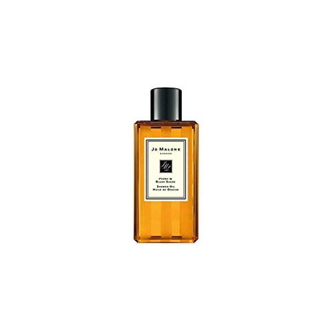 モールやるビルダーJo Malone Peony & Blush Suede Shower Oil - 250ml (Pack of 6) - ジョーマローン牡丹&スエードシャワーオイル赤面 - 250ミリリットル (x6) [並行輸入品]