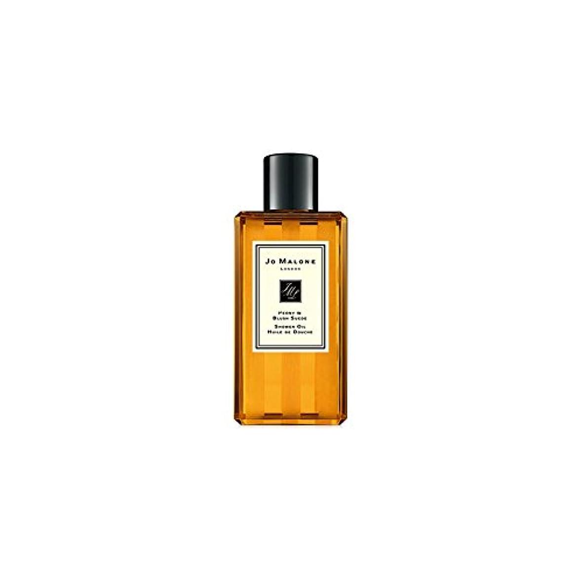 ディレクター不適当食欲Jo Malone Peony & Blush Suede Shower Oil - 250ml (Pack of 2) - ジョーマローン牡丹&スエードシャワーオイル赤面 - 250ミリリットル (x2) [並行輸入品]