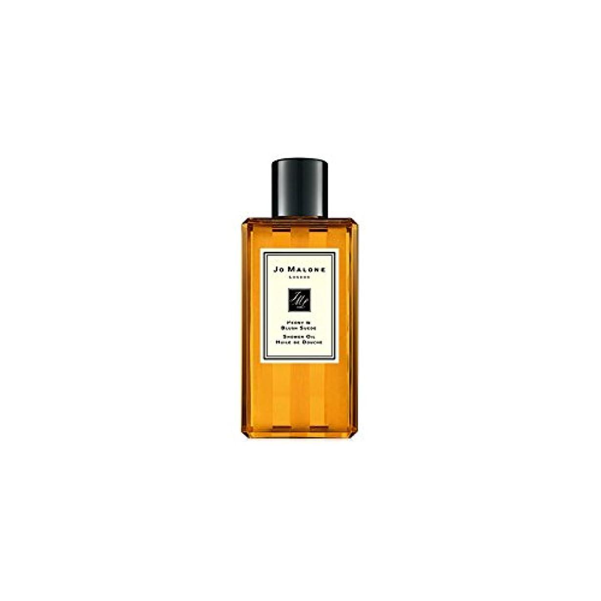 容量大聖堂メンターJo Malone Peony & Blush Suede Shower Oil - 250ml (Pack of 6) - ジョーマローン牡丹&スエードシャワーオイル赤面 - 250ミリリットル (x6) [並行輸入品]