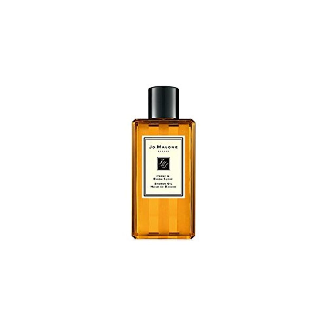 一見抗議結果Jo Malone Peony & Blush Suede Shower Oil - 250ml (Pack of 6) - ジョーマローン牡丹&スエードシャワーオイル赤面 - 250ミリリットル (x6) [並行輸入品]