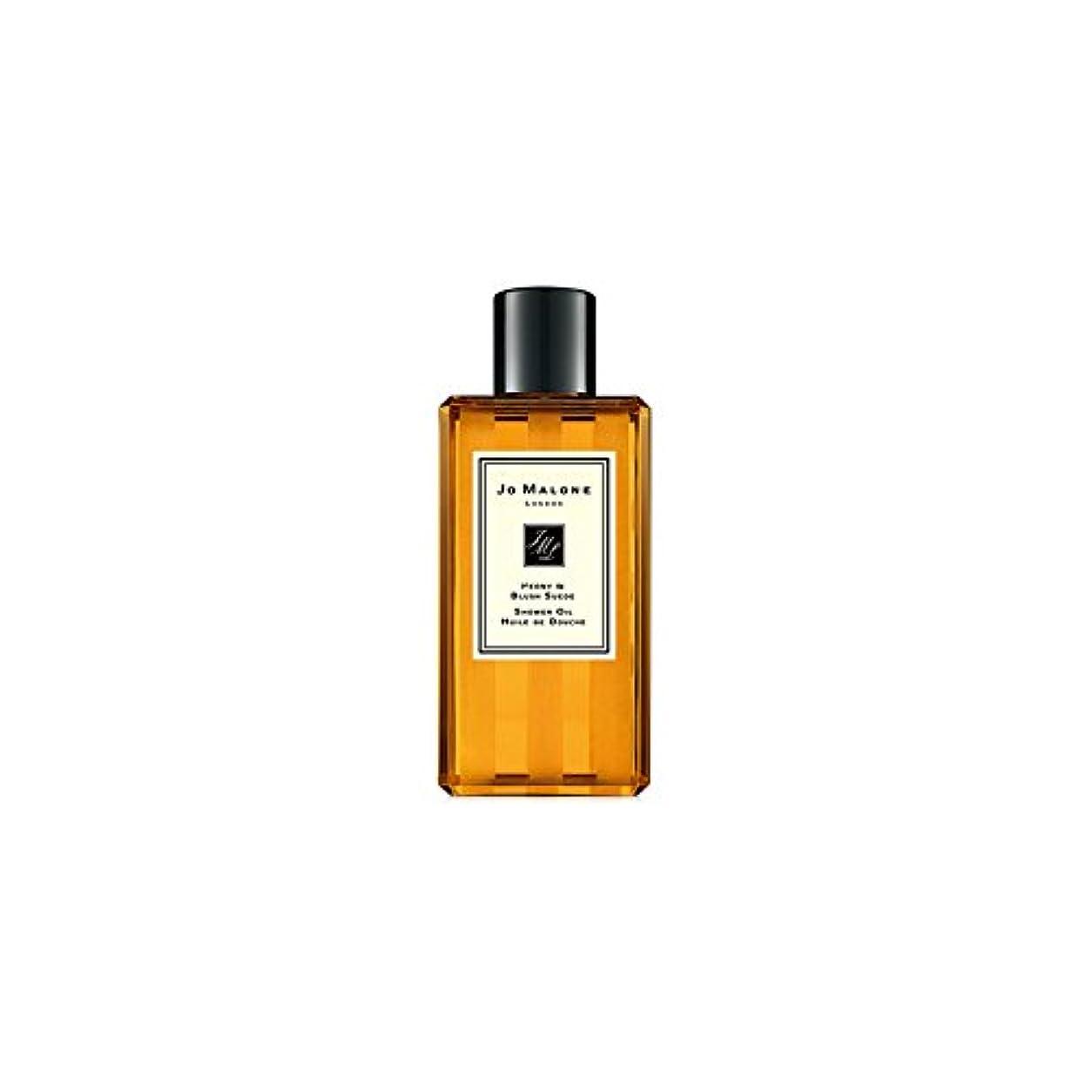 トピック植物学量でJo Malone Peony & Blush Suede Shower Oil - 250ml (Pack of 2) - ジョーマローン牡丹&スエードシャワーオイル赤面 - 250ミリリットル (x2) [並行輸入品]