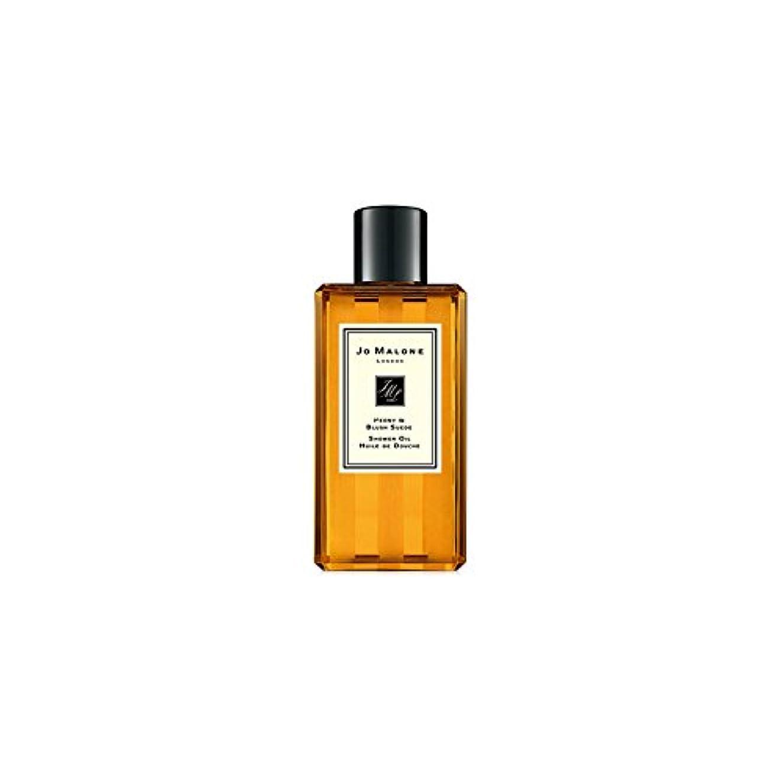 Jo Malone Peony & Blush Suede Shower Oil - 250ml (Pack of 2) - ジョーマローン牡丹&スエードシャワーオイル赤面 - 250ミリリットル (x2) [並行輸入品]