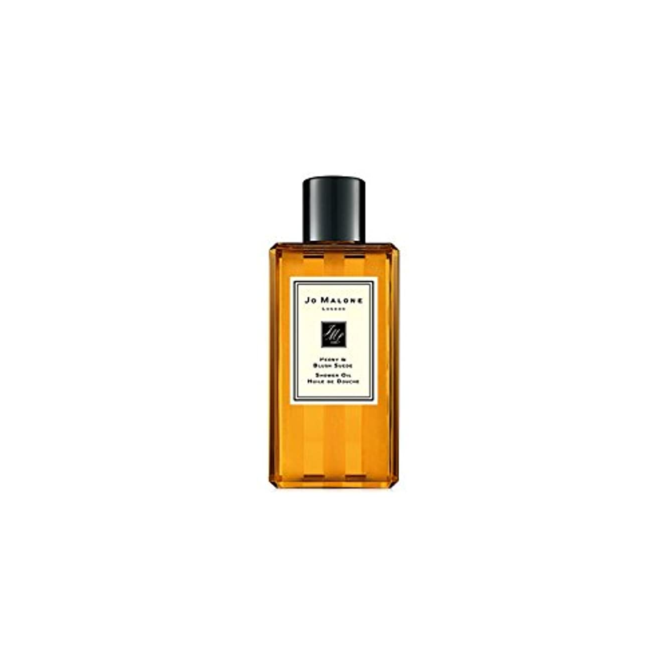 真剣に負担ドアJo Malone Peony & Blush Suede Shower Oil - 250ml (Pack of 6) - ジョーマローン牡丹&スエードシャワーオイル赤面 - 250ミリリットル (x6) [並行輸入品]