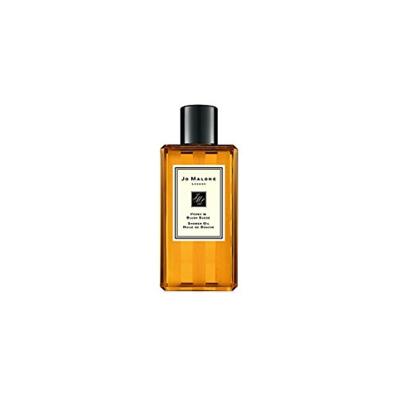 雇う才能のある二年生Jo Malone Peony & Blush Suede Shower Oil - 250ml (Pack of 2) - ジョーマローン牡丹&スエードシャワーオイル赤面 - 250ミリリットル (x2) [並行輸入品]