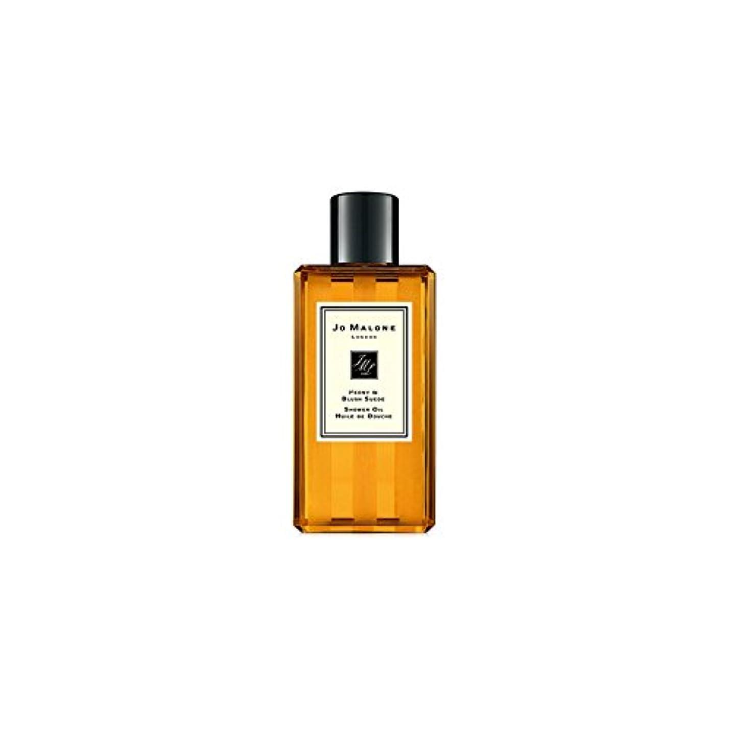 ストリップ許さない免疫するJo Malone Peony & Blush Suede Shower Oil - 250ml (Pack of 6) - ジョーマローン牡丹&スエードシャワーオイル赤面 - 250ミリリットル (x6) [並行輸入品]