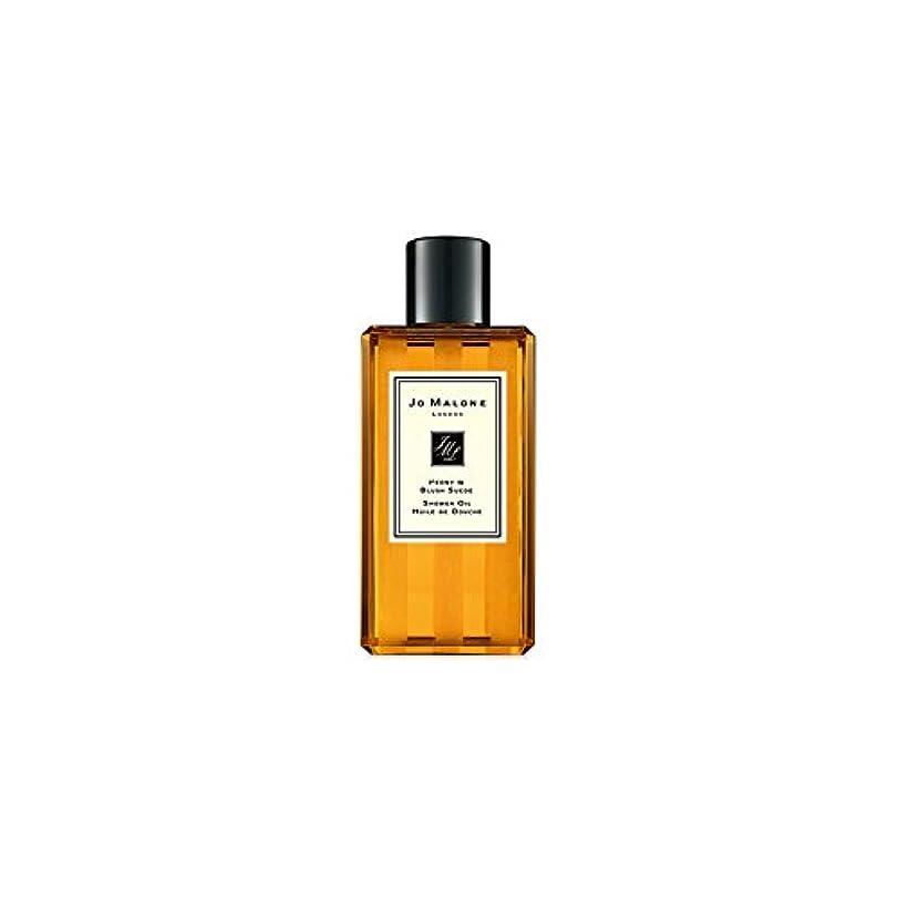 枯れるフロンティア機会Jo Malone Peony & Blush Suede Shower Oil - 250ml (Pack of 2) - ジョーマローン牡丹&スエードシャワーオイル赤面 - 250ミリリットル (x2) [並行輸入品]