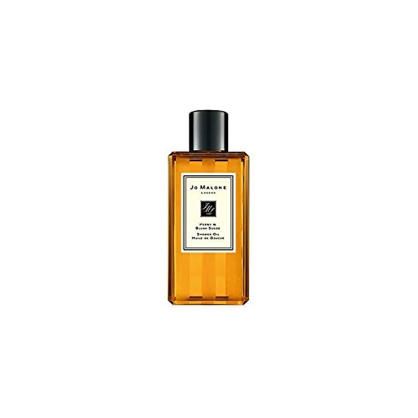 キャップ恐ろしいユーモラスJo Malone Peony & Blush Suede Shower Oil - 250ml (Pack of 2) - ジョーマローン牡丹&スエードシャワーオイル赤面 - 250ミリリットル (x2) [並行輸入品]