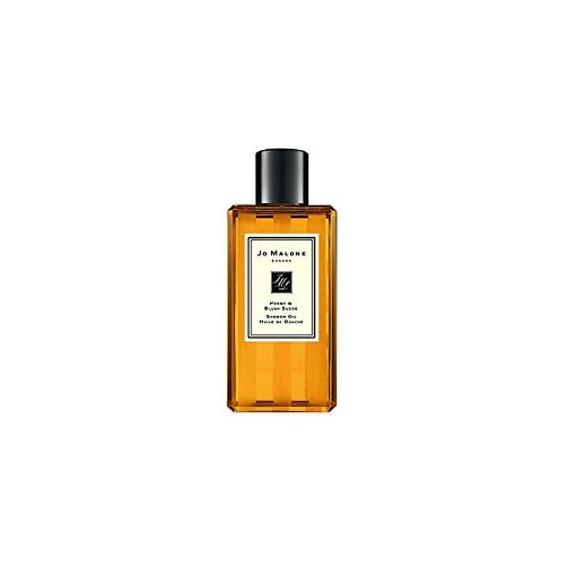 火山の国過剰Jo Malone Peony & Blush Suede Shower Oil - 250ml (Pack of 2) - ジョーマローン牡丹&スエードシャワーオイル赤面 - 250ミリリットル (x2) [並行輸入品]