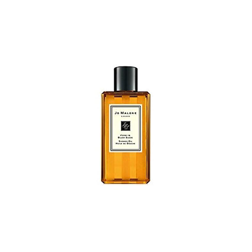 完璧な部分的に利点Jo Malone Peony & Blush Suede Shower Oil - 250ml (Pack of 6) - ジョーマローン牡丹&スエードシャワーオイル赤面 - 250ミリリットル (x6) [並行輸入品]