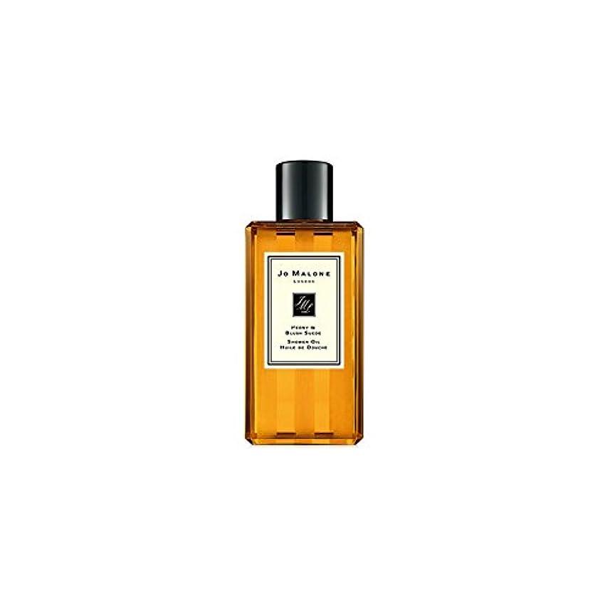 スムーズに代表来てJo Malone Peony & Blush Suede Shower Oil - 250ml (Pack of 6) - ジョーマローン牡丹&スエードシャワーオイル赤面 - 250ミリリットル (x6) [並行輸入品]
