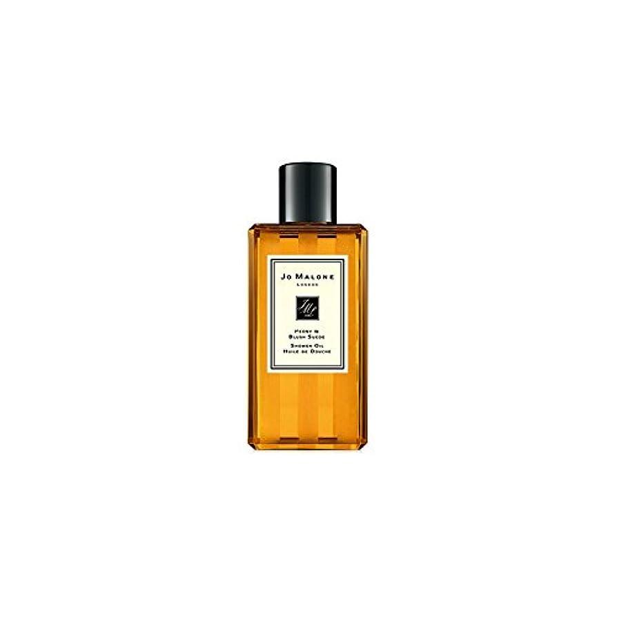 見捨てられた支払う老人Jo Malone Peony & Blush Suede Shower Oil - 250ml (Pack of 2) - ジョーマローン牡丹&スエードシャワーオイル赤面 - 250ミリリットル (x2) [並行輸入品]