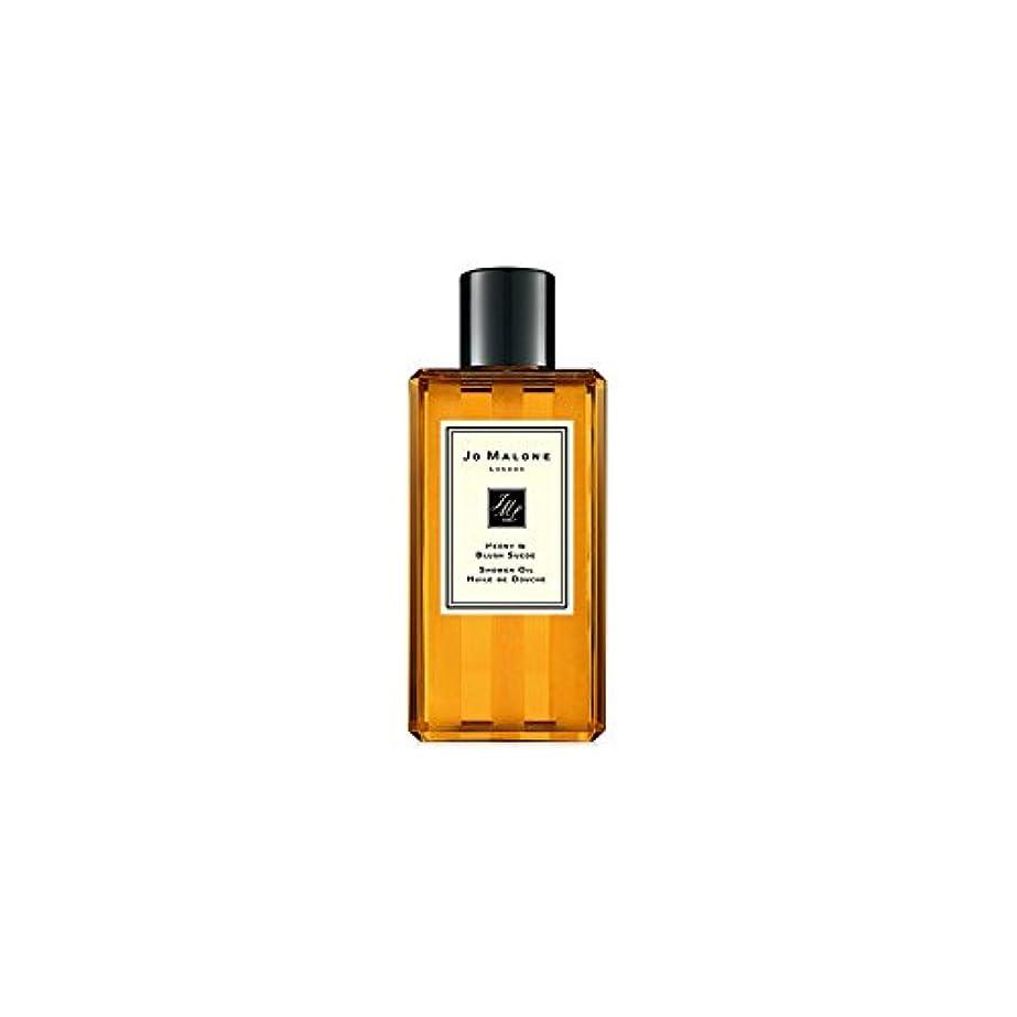 干渉視線歌うJo Malone Peony & Blush Suede Shower Oil - 250ml (Pack of 2) - ジョーマローン牡丹&スエードシャワーオイル赤面 - 250ミリリットル (x2) [並行輸入品]