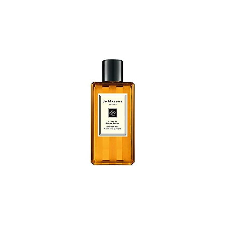 追い払う翻訳者バトルJo Malone Peony & Blush Suede Shower Oil - 250ml (Pack of 2) - ジョーマローン牡丹&スエードシャワーオイル赤面 - 250ミリリットル (x2) [並行輸入品]