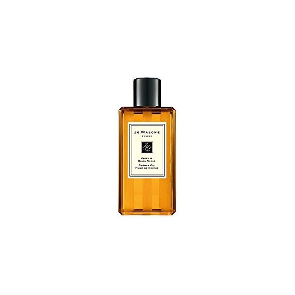 正確喉頭紳士Jo Malone Peony & Blush Suede Shower Oil - 250ml (Pack of 2) - ジョーマローン牡丹&スエードシャワーオイル赤面 - 250ミリリットル (x2) [並行輸入品]