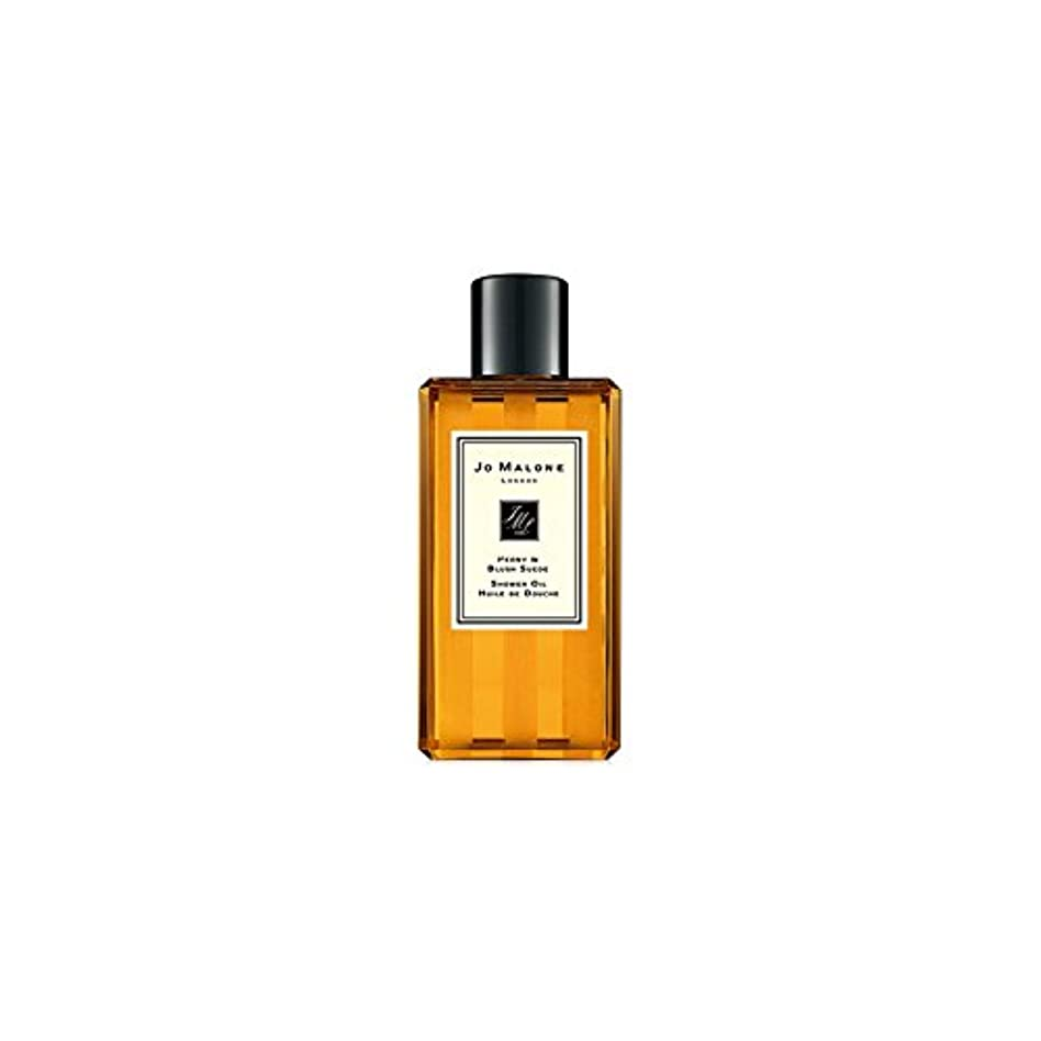 行くパプアニューギニア安全性Jo Malone Peony & Blush Suede Shower Oil - 250ml (Pack of 6) - ジョーマローン牡丹&スエードシャワーオイル赤面 - 250ミリリットル (x6) [並行輸入品]