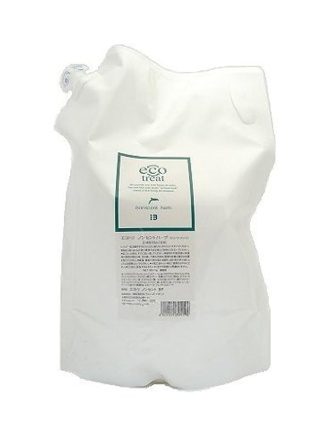 ぺディカブ封筒牛肉エコトリノンセントハーブ(トリートメント)詰替用3Kg