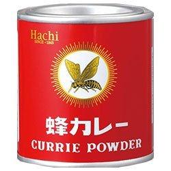 ハチ食品 蜂カレー カレー粉 40g缶×20(10×2)個入