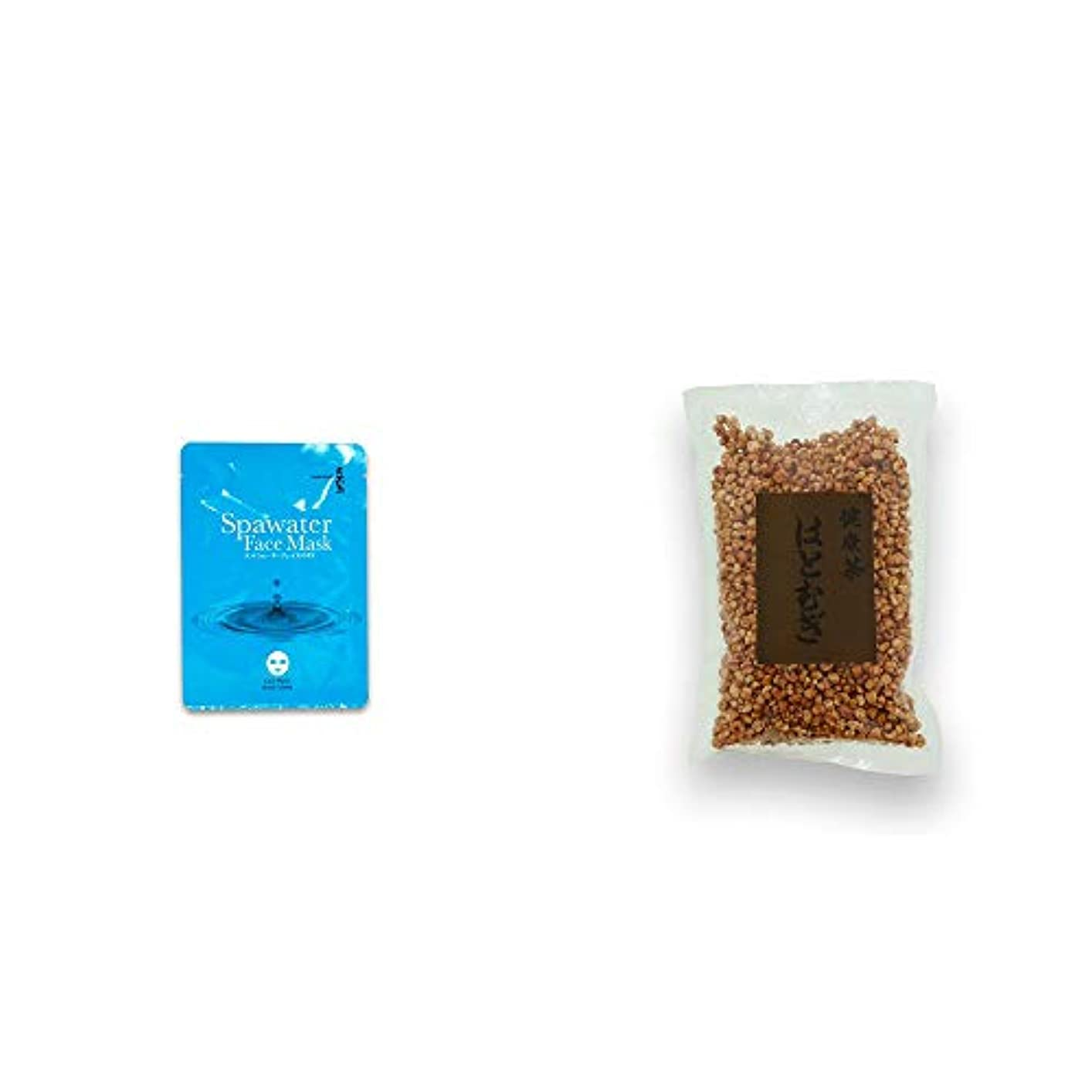 心理学眉教[2点セット] ひのき炭黒泉 スパウォーターフェイスマスク(18ml×3枚入)?健康茶 はとむぎ(200g)