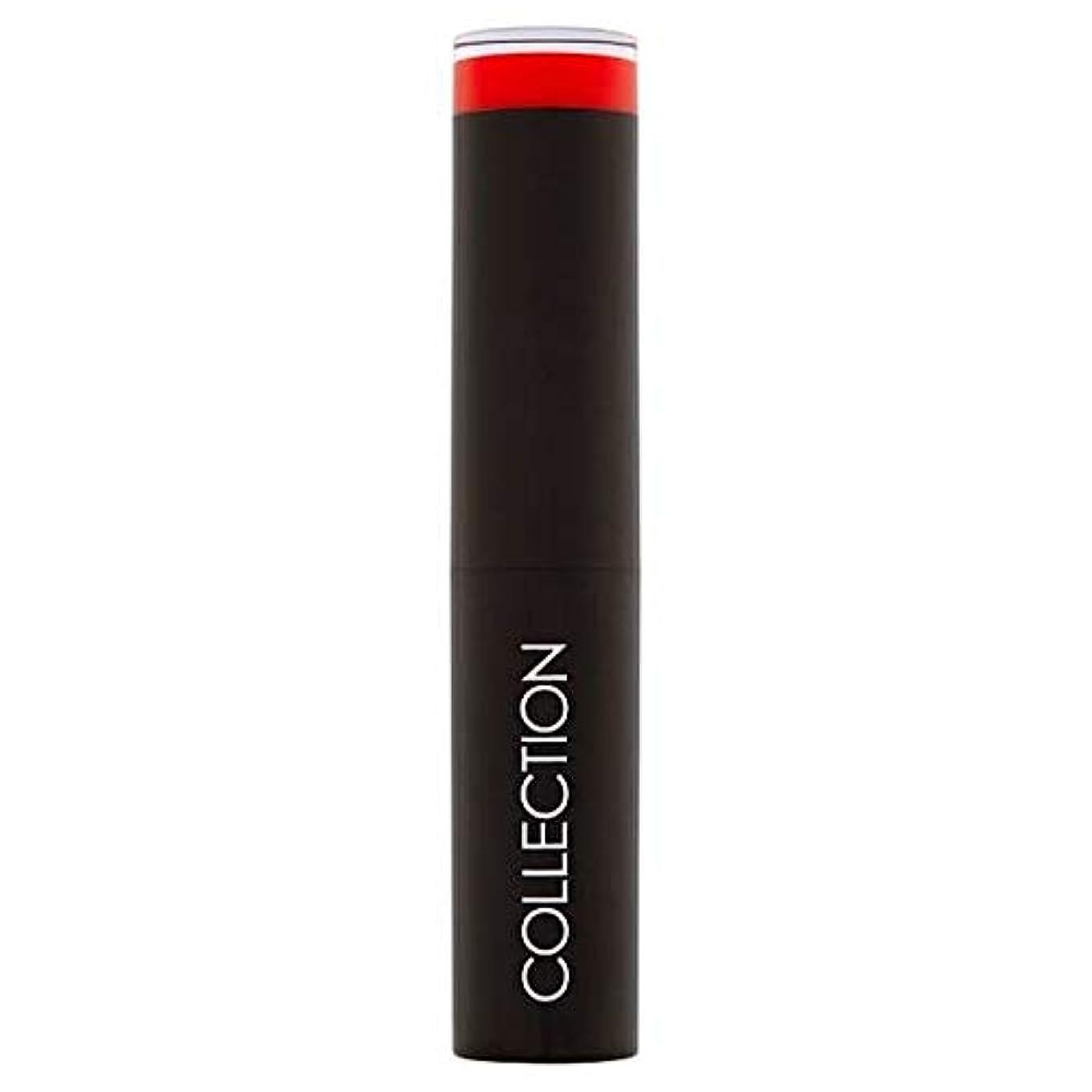 山岳膨らみおもちゃ[Collection ] 7赤コレクション強烈な輝きゲル口紅の映画スター - Collection Intense Shine Gel Lipstick Movie Star Red 7 [並行輸入品]