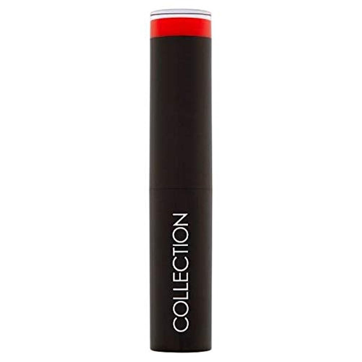 長方形曇った縁[Collection ] 7赤コレクション強烈な輝きゲル口紅の映画スター - Collection Intense Shine Gel Lipstick Movie Star Red 7 [並行輸入品]
