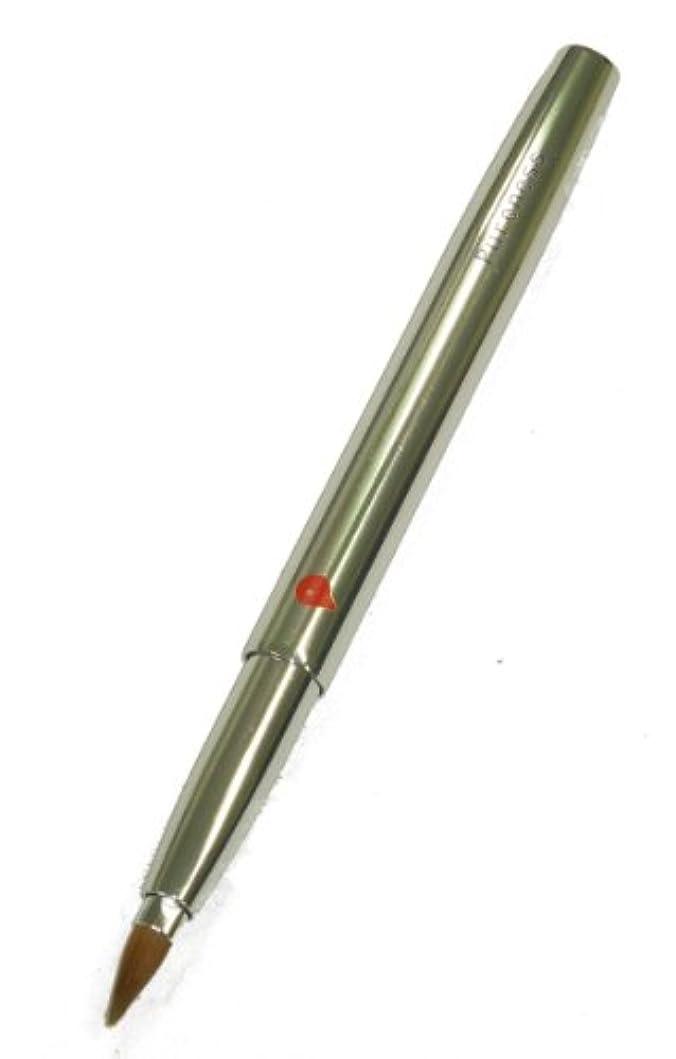 賢明な衝突コース苦難熊野筆 リップブラシ(スライド式) SL07