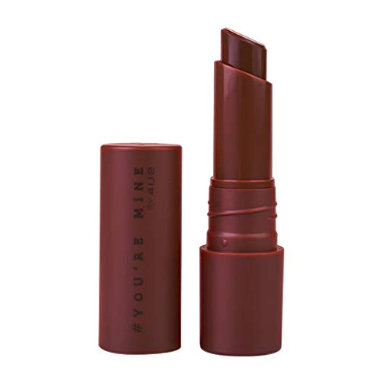 絡み合い解放する偏見4U2 ユーア マイン リップ (You're Mine Lip Stick) (15)