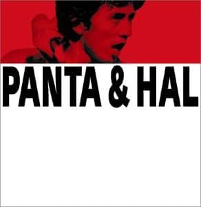 PANTA & HAL BOX