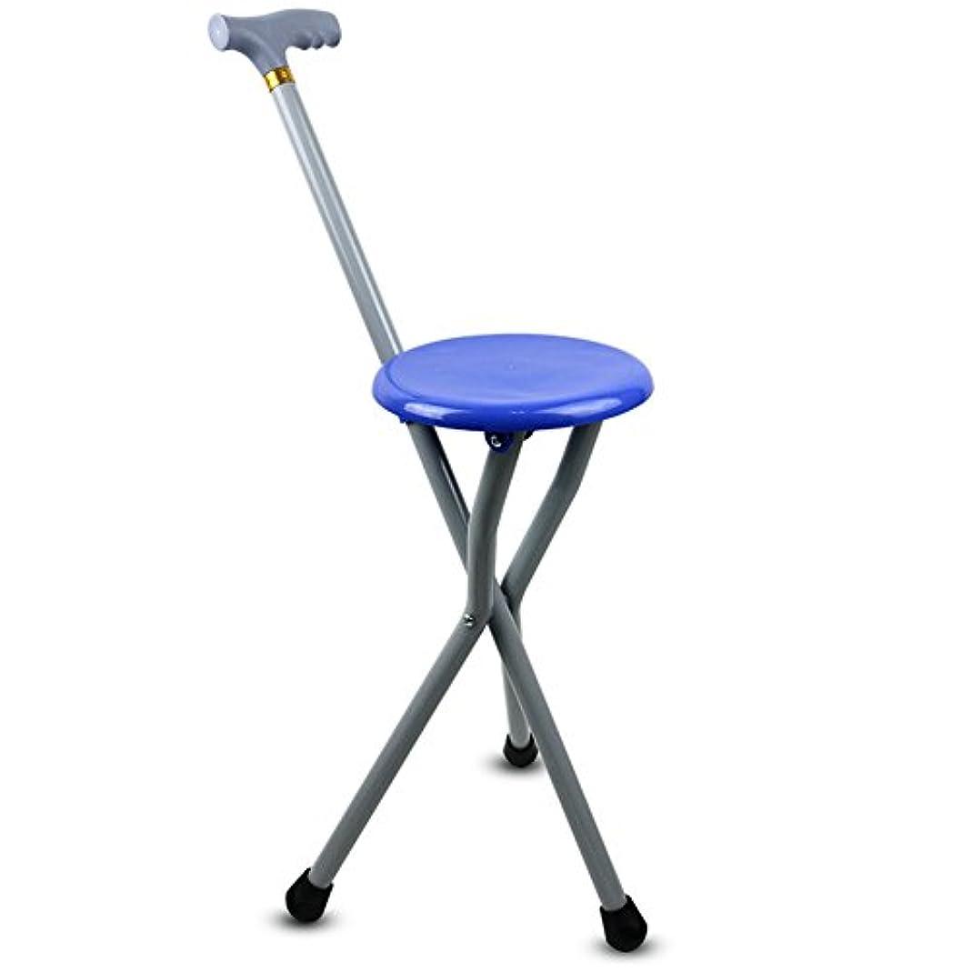 明るいうなずくブリード折り畳み式 三脚チェア 折りたたみ 3脚杖, 高齢者 軽量 歩行補助杖 松葉杖 スツール椅子 と スリップ ハンドル-青