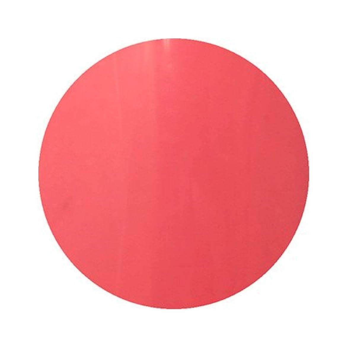 エレガント高潔な肉腫パラポリッシュ ハイブリッドカラージェル M14 コーラルピンク 7g