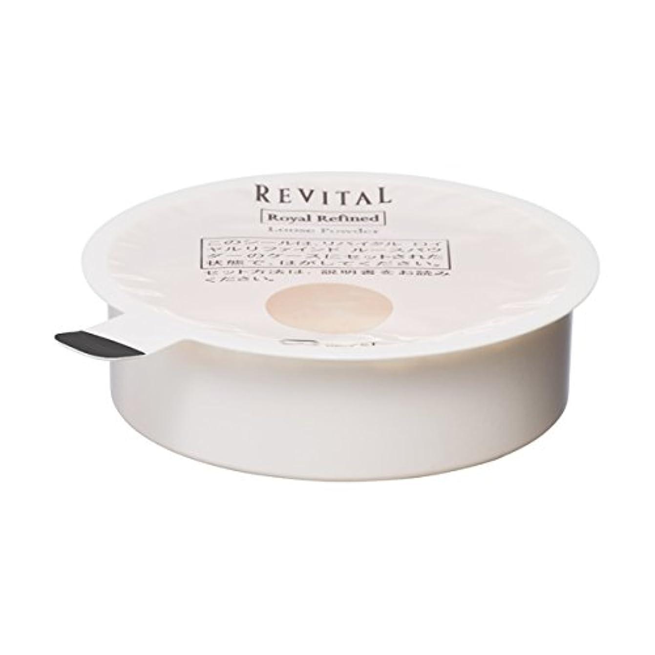 私達サイレント窒息させるリバイタル ロイヤルリファインド ルースパウダー ピーチベール (レフィル) 30g