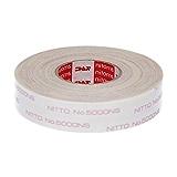 ニトムズ はがせる両面テープ 強力接着用 簡単 のり残りしない 室内 幅15mm×長さ10m×厚さ 0.16mm 1巻入 T3830