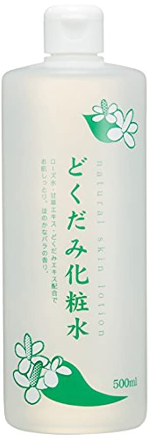 朝ラダいっぱいどくだみ化粧水 500ml