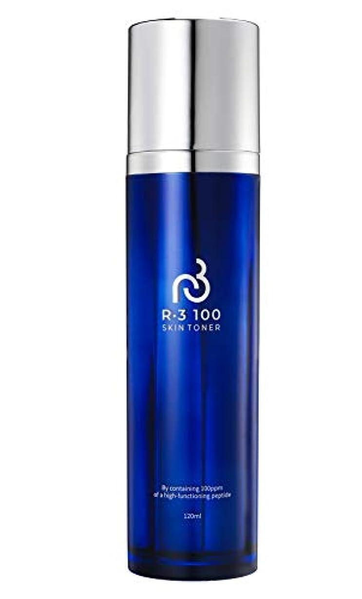 シャックル応用保護するR-3 100 スキントナー 化粧水 120ml ペプチド100ppm