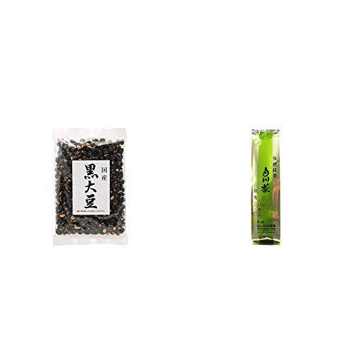 [2点セット] 国産 黒大豆(140g)・白川茶 伝統銘茶【松露】(180g)