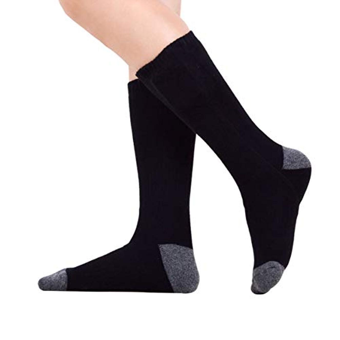 インストール別れるカール温度調節可能なリチウム電池暖かい靴下を加熱する男性と女性を加熱する暖かい靴下を充電する暖かいホットソックス-ブラック