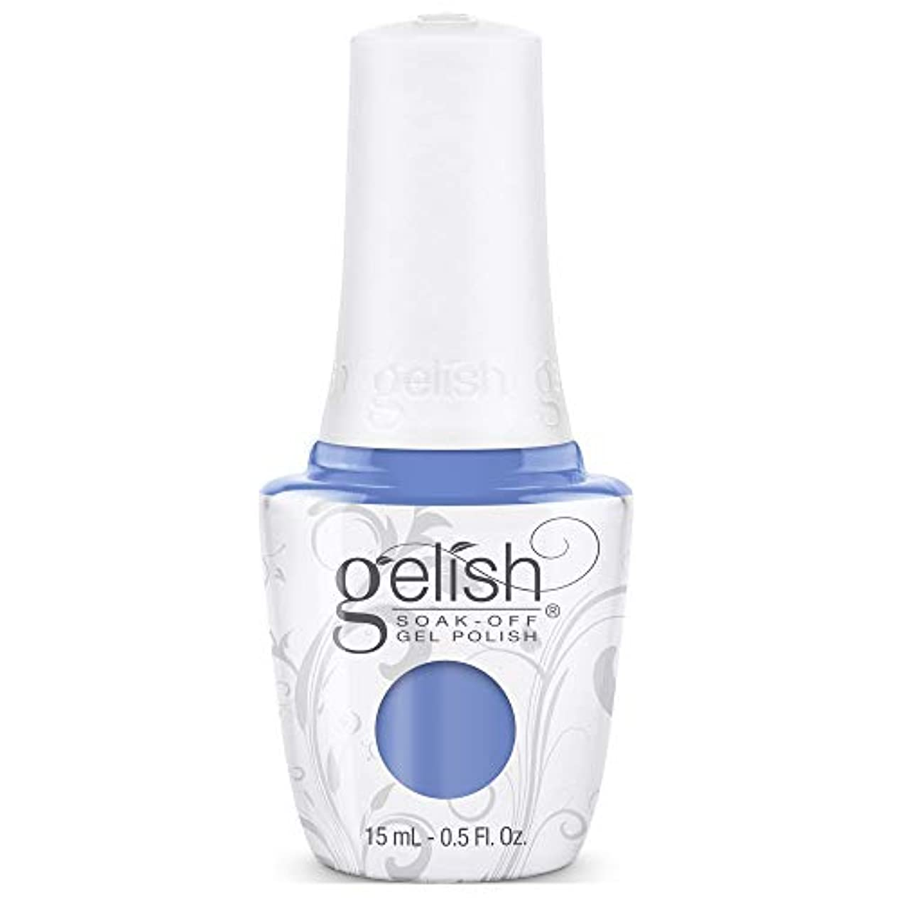 見捨てられたベーリング海峡一瞬Harmony Gelish - Forever Fabulous Marilyn Monroe - Blue-Eyed Beauty - 15 mL / 0.5 Oz
