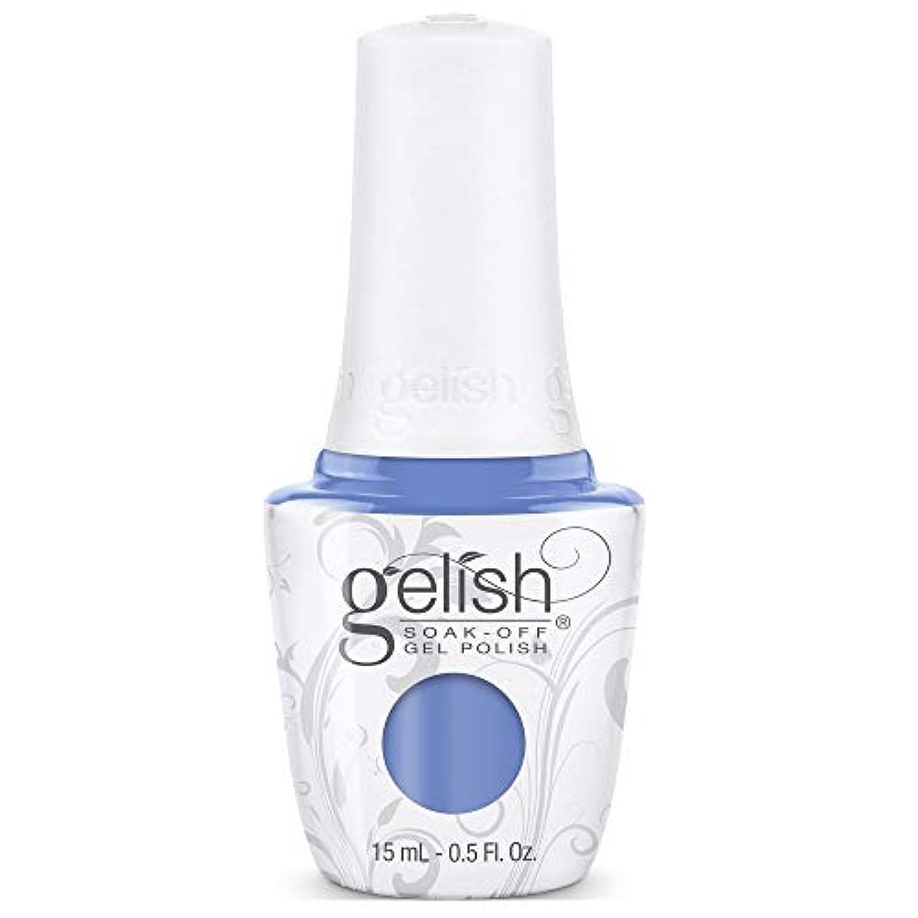 のスコアやがて好意的Harmony Gelish - Forever Fabulous Marilyn Monroe - Blue-Eyed Beauty - 15 mL / 0.5 Oz