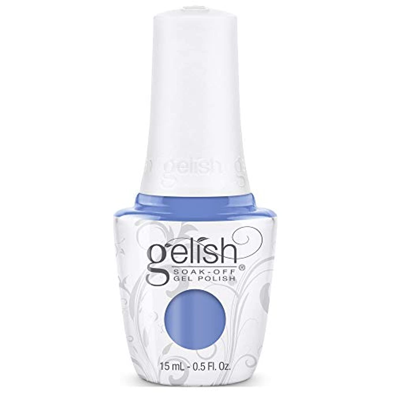 のホスト群がる珍味Harmony Gelish - Forever Fabulous Marilyn Monroe - Blue-Eyed Beauty - 15 mL / 0.5 Oz