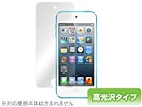 iPod touch (第7世代 2019 / 第6世代 / 第5世代) 用 日本製 指紋が目立たない 光沢液晶保護フィルム OverLay Plus OBIPDT5/12