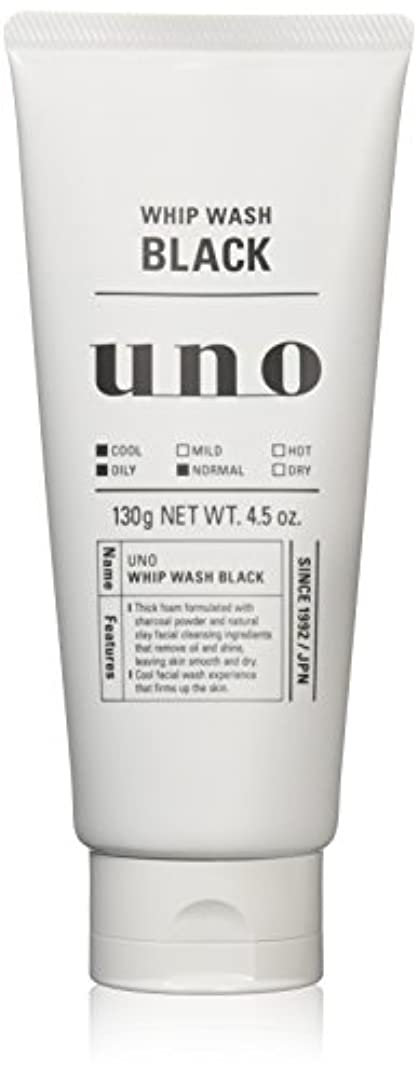 ブロー少数シプリーウーノ ホイップウォッシュ (ブラック) 洗顔料 130g×3個+アウトバスサンプルセット【おまけ付】
