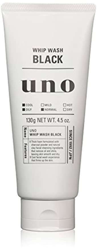 いたずらな権限を与える聞くウーノ ホイップウォッシュ (ブラック) 洗顔料 130g×3個+アウトバスサンプルセット【おまけ付】