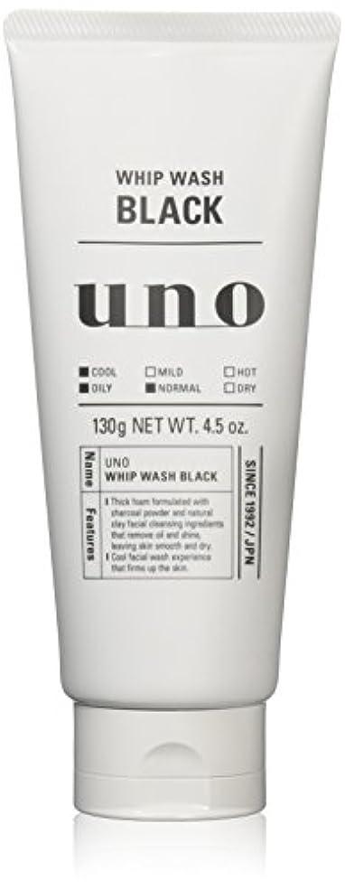 迷惑鼓舞する夜の動物園ウーノ ホイップウォッシュ (ブラック) 洗顔料 130g×3個+アウトバスサンプルセット【おまけ付】
