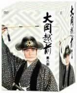 Amazon | 大岡越前 第二部 [DVD]...