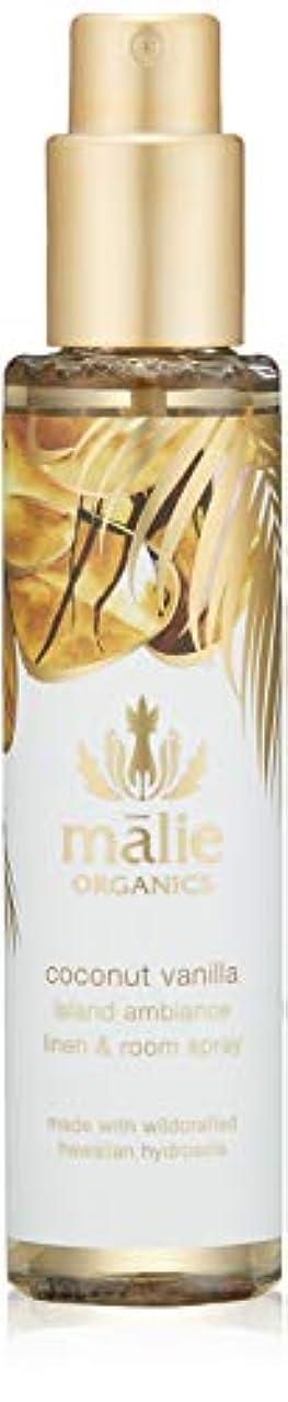 映画ノベルティ間違っているMalie Organics(マリエオーガニクス) リネン&ルームスプレー ココナッツバニラ 148ml