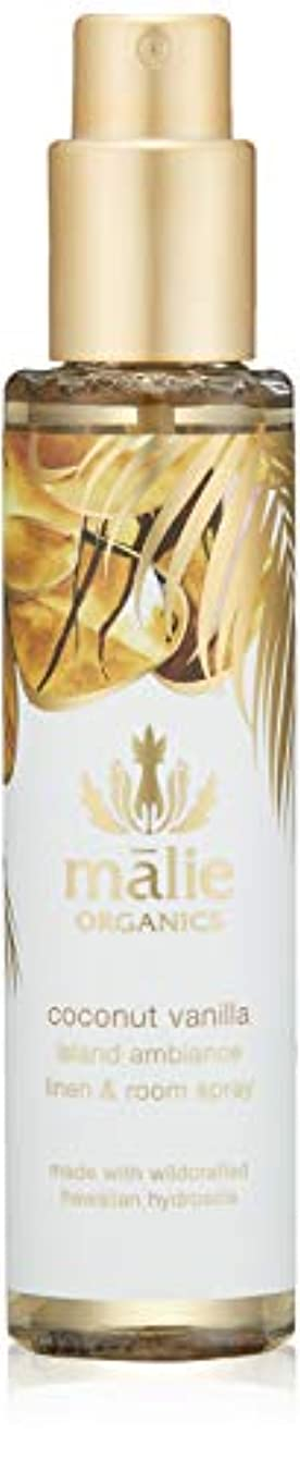 ホバート良さエスカレートMalie Organics(マリエオーガニクス) リネン&ルームスプレー ココナッツバニラ 148ml