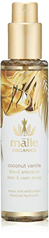 大いに顧問運ぶMalie Organics(マリエオーガニクス) ココナッツバニラ ココナッツ バニラ